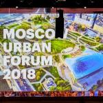 Московский урбанистический форум 2018: московские приоритеты