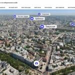 Гигарама Москвы: самые интересные детали в городе