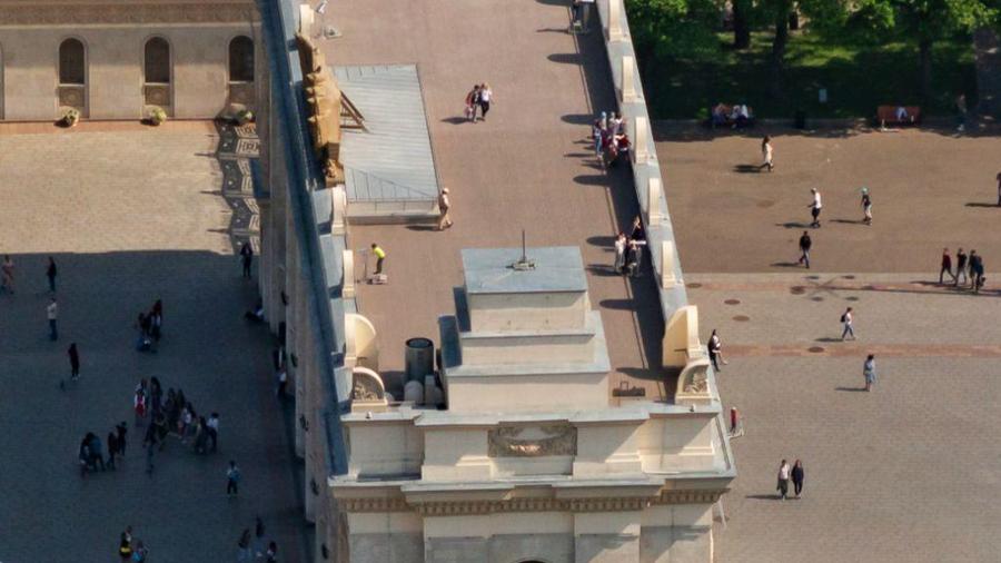 смотровая в парке Горького