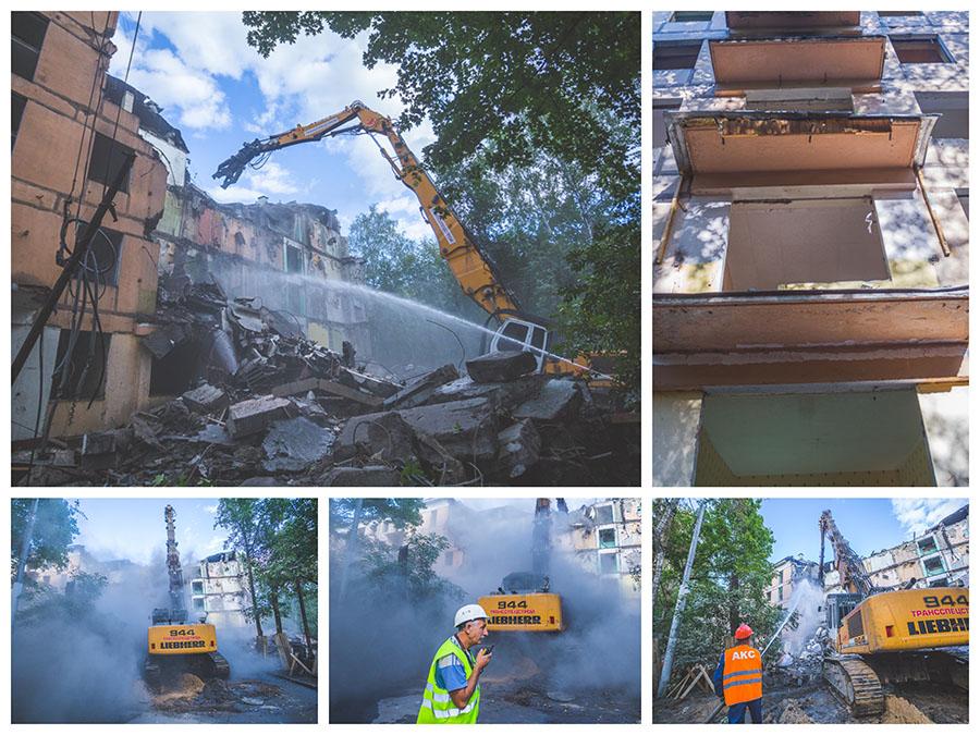 demolition-cover