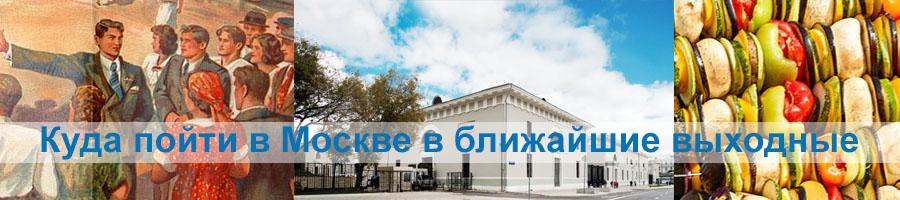 kudagovrewmsk