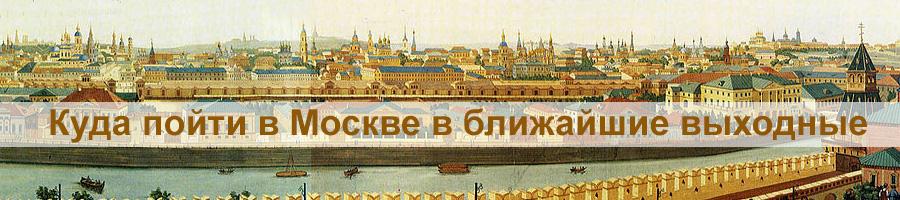 kudapoiti1718noyabrya