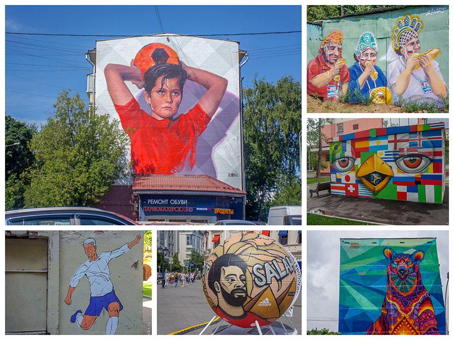 football-streetart
