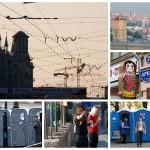 Москва #10летназад