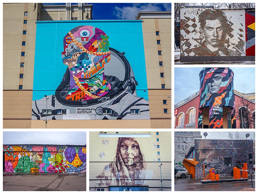 street-art-2018