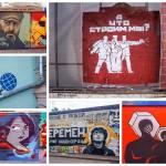 Самый интересный стрит-арт 2020 года в Москве