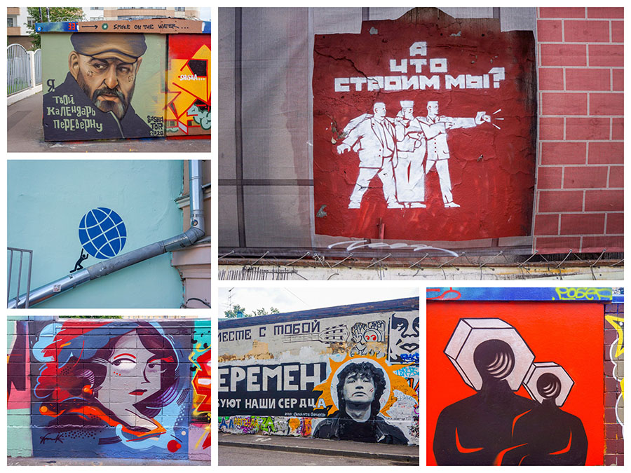 streetart2020